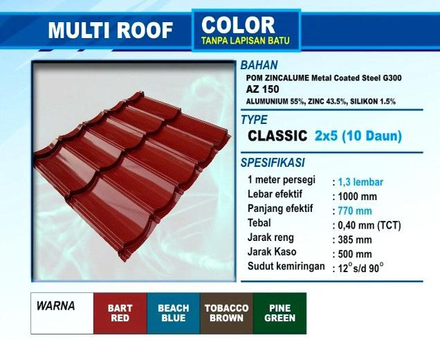 Genteng Multiroof Color Classic